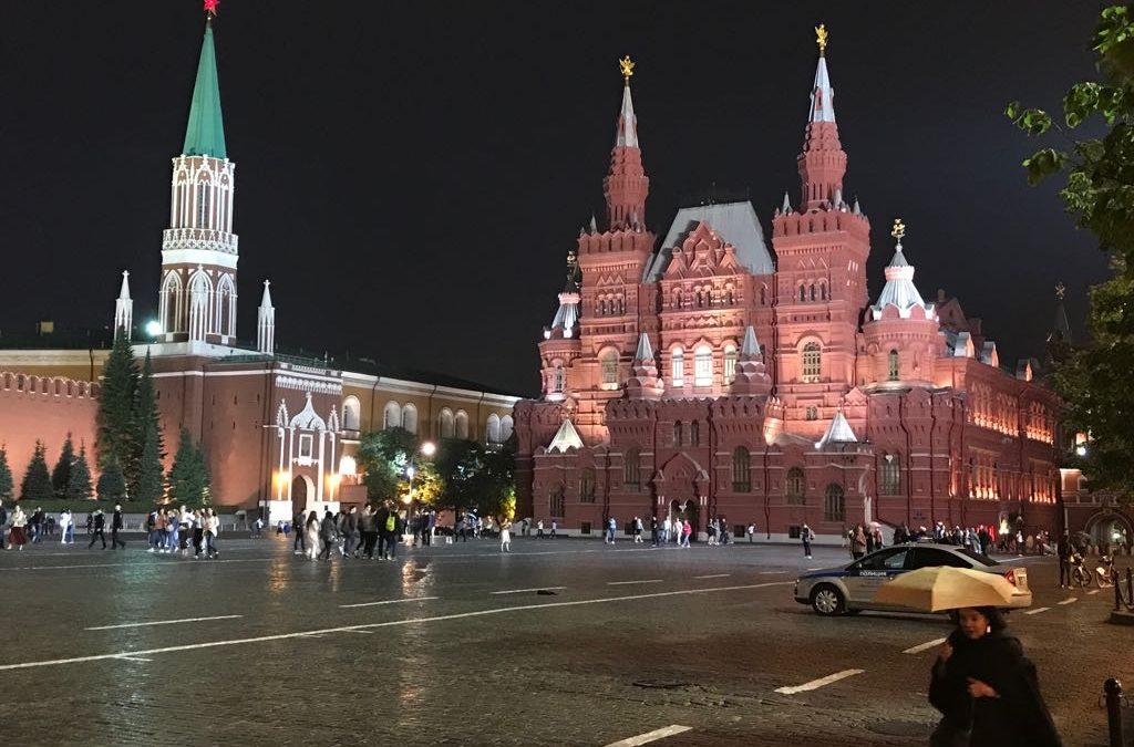 MOSCU: SIMBOLO DE UN IMPERIO QUE NO HA CAIDO