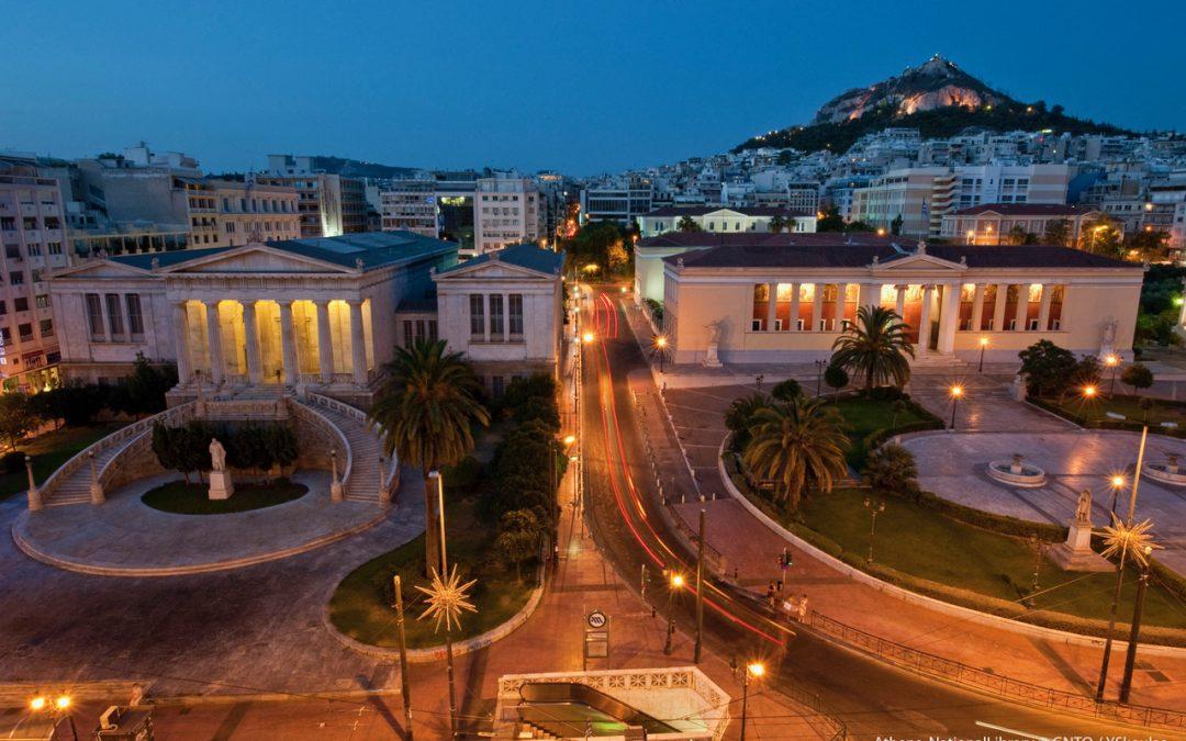 ATENAS |Cerrando un capítulo más